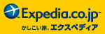 Expedia.co.jp 小エリア