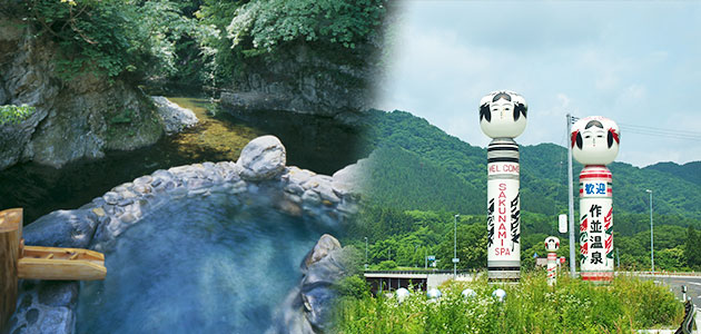 1200年の歴史、自然の山水美と豊富な出湯に恵まれた【作並温泉】