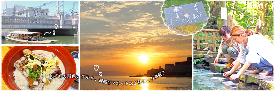 古き伝統と四季折々の情緒あふれる、夕日の美しい水の都【島根県 松江】