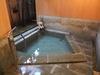 貸切風呂(半露天)の浴槽