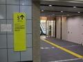 東京メトロ 半蔵門線錦糸町駅に直結