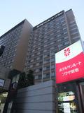 サンルートプラザ新宿