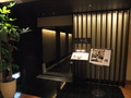 日本料理和泉の入り口