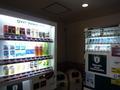 自動販売機コーナー2