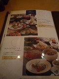 レストランのメニュー2