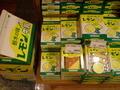 鬼怒川温泉ホテル 名物土産「レモン牛乳」