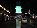 グランツ外観(夜)バス停目の前