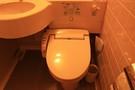 リッチフィールド郡山 トイレ