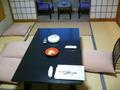 和室は10畳ほど。