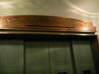 エレベーターホールを撮ってみました。