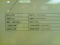 成分表(その4)