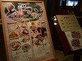 レストラン甲羅 あじさいフェア