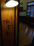 コーヒーラウンジの入り口