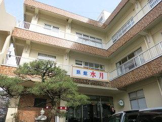 3階建の旅館です