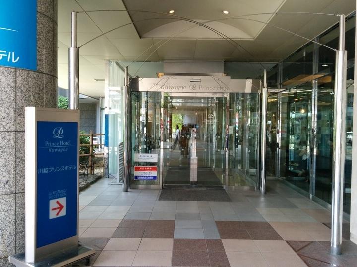 駅改札側の入り口