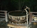 貸切露天風呂「梅香の湯」
