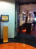 カフェ・レストラン ル・カフェ前
