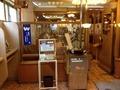 カフェレストラン ラメール