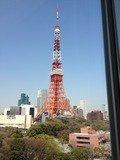 部屋からは東京タワーが