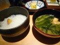 芋粥・味噌汁