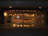 ホテル海望 夜景