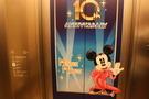 ディズニーアンバサダーホテル・エレベーター
