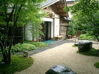 神仙 エントランス庭