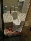 特殊なトイレ