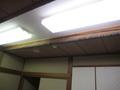 部屋・照明
