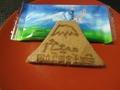 富士山の形