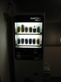 ビール類自販機