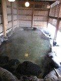 貸切風呂 河童 浴槽