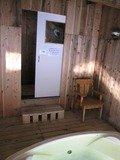 露天風呂 せきれい 脱衣所ドア