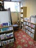 別館図書コーナー