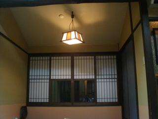 松風苑 部屋