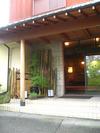 竹の葉 玄関
