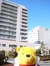 ホテル エピナール那須