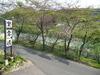 河畔の宿 紫雲峡 周りの風景