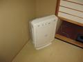 お部屋にイオン空気洗浄器