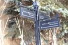 定山渓鶴雅リゾートスパ森の謌のわんちゃん専用エントランス