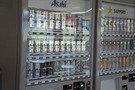 二階の自動販売機
