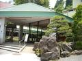 滝見苑の入口
