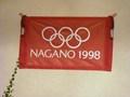 長野オリンピックの旗(?)