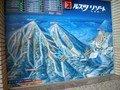 スキーリフト運行状況