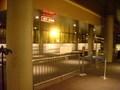 ルスツリゾート内を走るモノレール乗り場