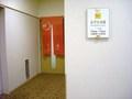 ルスツタワーのお風呂入口(女湯)