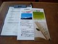 じゅらくリゾート倶楽部の案内とアンケート用紙