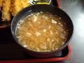 写真クチコミ:味噌汁