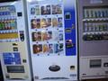 館内の自動販売機