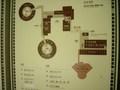 ホテル内地図